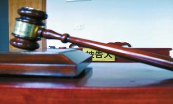 北京刑事律师告诉你:诉讼中止和中断的区别是什么?