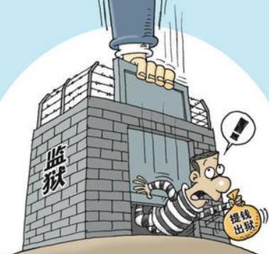 刑法中减刑的适用条件有哪些?北京刑事律师为你解答!