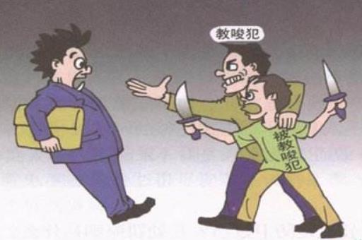 共同犯罪的认定条件有哪些?北京刑事律师来为你解答!