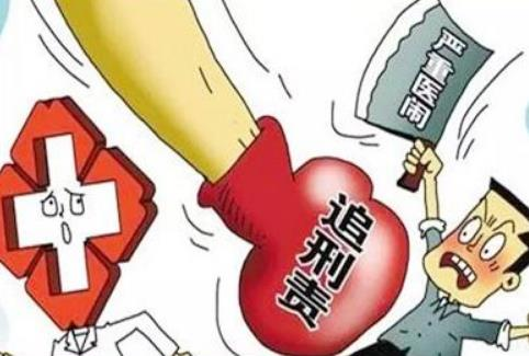 北京刑事律师告诉你:刑法中不可抗力犯罪是如何认定的?