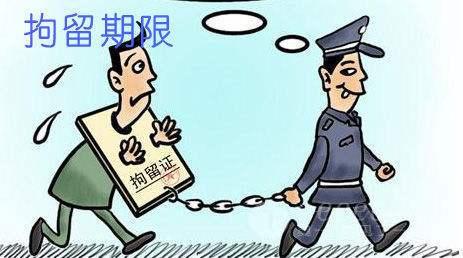 刘某合同诈骗罪