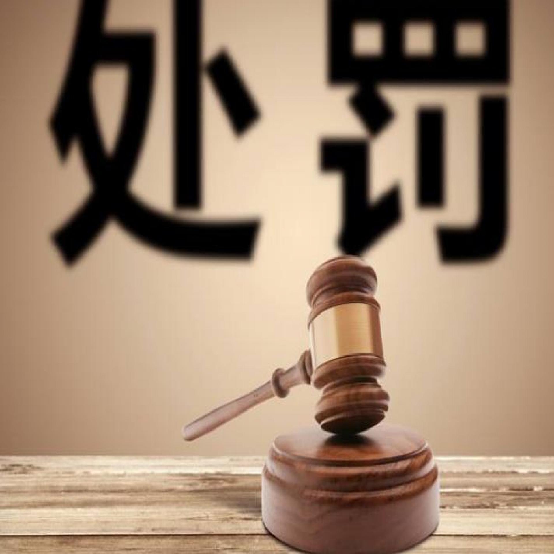 北京刑事律师告诉你:刑事诉讼中止的情形有哪些?