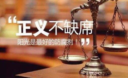 北京刑事辩护律师是怎么申请调取证据的?