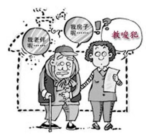 北京刑事案件中构成共同犯罪的行为有哪些?