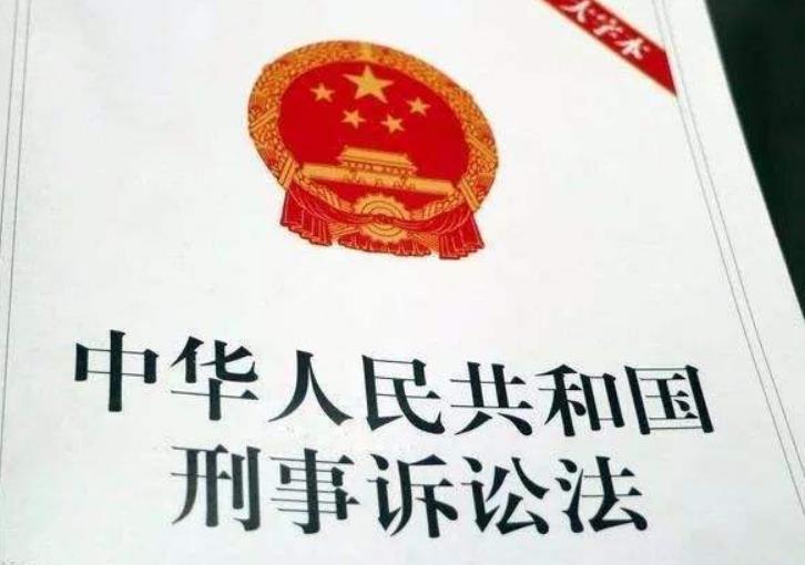 北京法院刑事案件审判公开的原则有哪些?