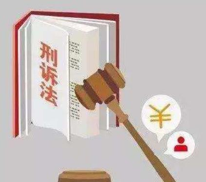 刑法中对于诉讼人的权利保障原则是什么?