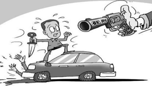 不可抗力和意外事件要承担刑事责任吗?